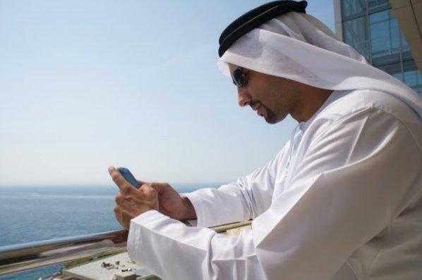 Mobile Internet Middle East