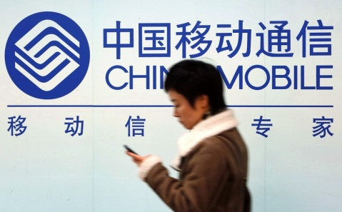 chinamobile-network